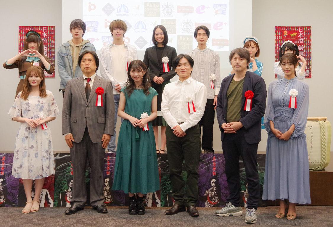 AKB48 馬嘉伶、込山榛香&わちみなみら[イベントレポート]映画祭<AkibaScreening2021>制作発表記者会見に登場「いい作品をみなさまへお届けできるよう頑張ります」