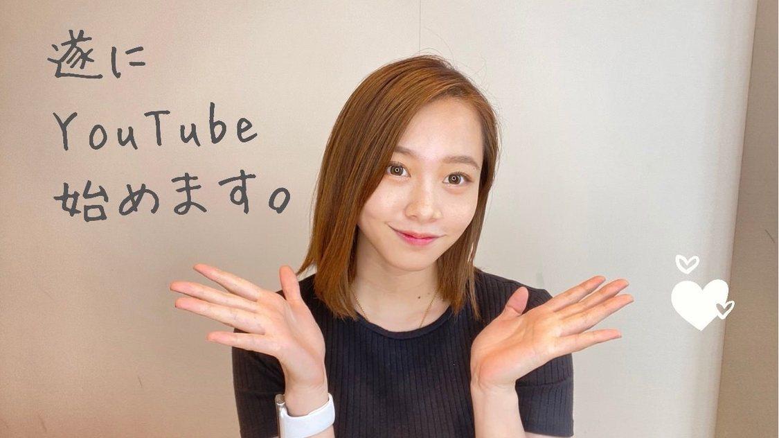 新田あゆな、公式YouTubeチャンネル開設「これからもっと素顔をお届けできたらなと思っています!」