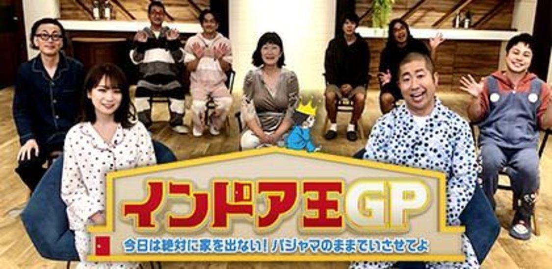 乃木坂46 秋元真夏、お家での楽しい過ごし方をジャッジ!『インドア王GP』出演決定