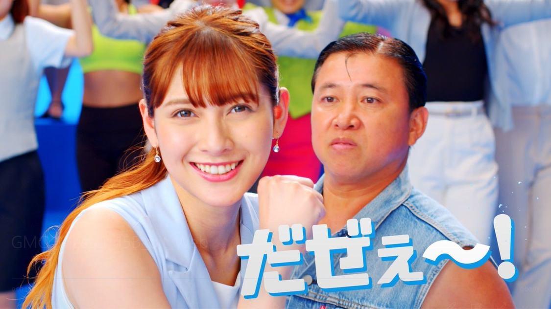 """アンジェラ芽衣[インタビュー]「スギちゃんさんの""""だぜぇ~""""を公式で横取りできて嬉しいです!(笑)」GMOコイン新TV-CM出演への想いを語る"""