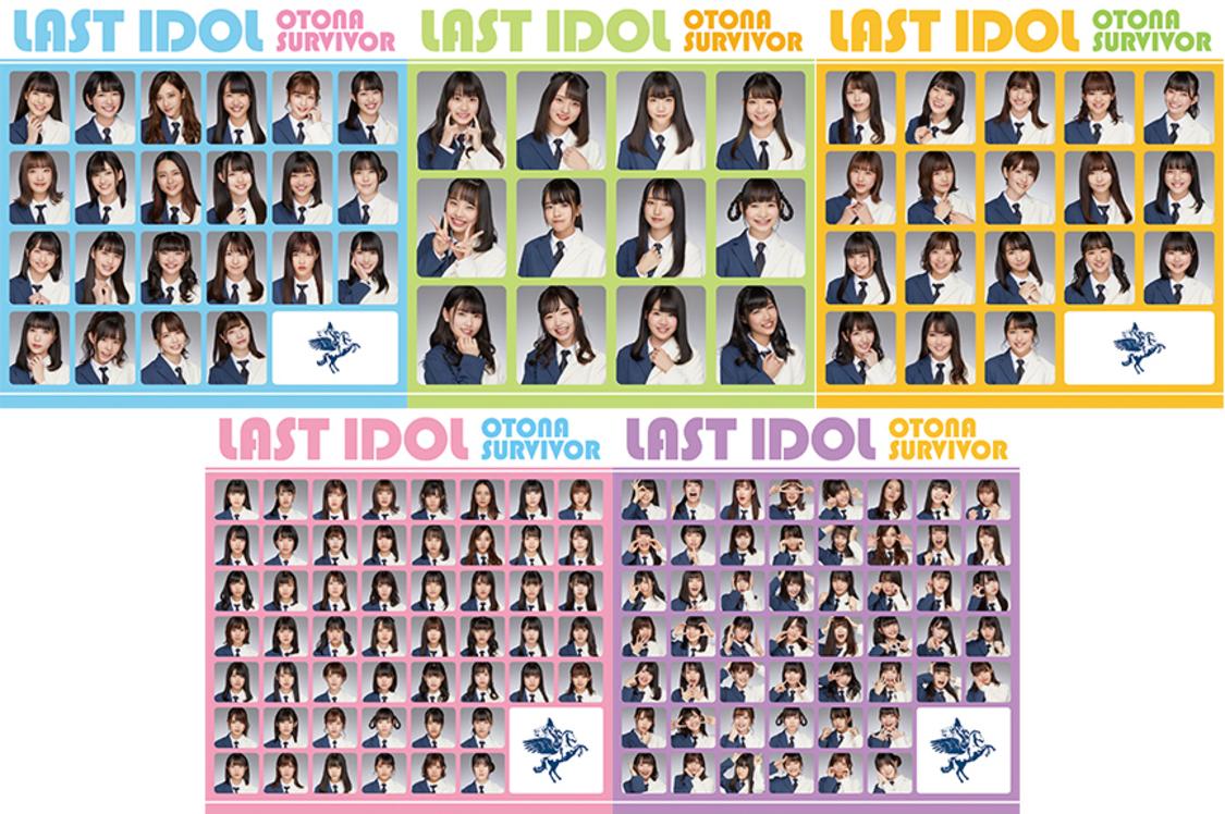 ラストアイドル、メンバーの多彩な表情が見られるジャケット写真に! 6th SG詳細解禁