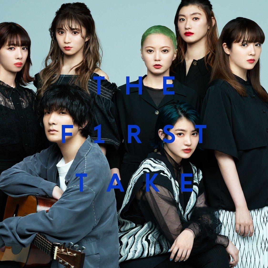 エビ中、「ジャンプ - From THE FIRST TAKE」&「playlist」全曲インスト配信決定!