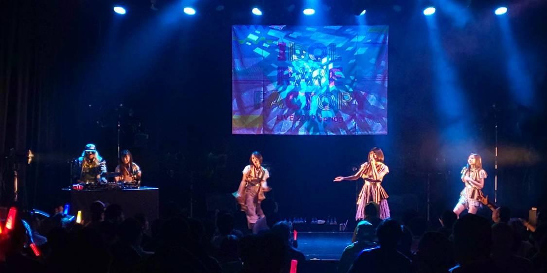 東京女子流 新井ひとみ、TRFのDJ KOOに弟子入り! DJプレイでフロアに熱狂を生む