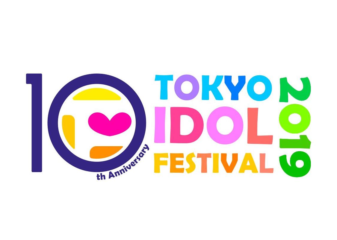 <TOKYO IDOL FESTIVAL 2019>開催決定!出演アイドル第1弾に17組発表
