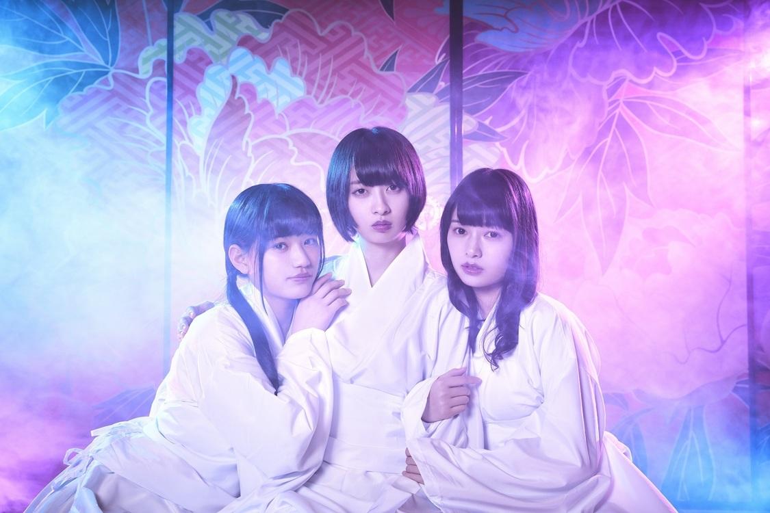 ゑんら、1万枚チャレンジSG「妖怪ディスコ」から「つぼみ」MVを公開!