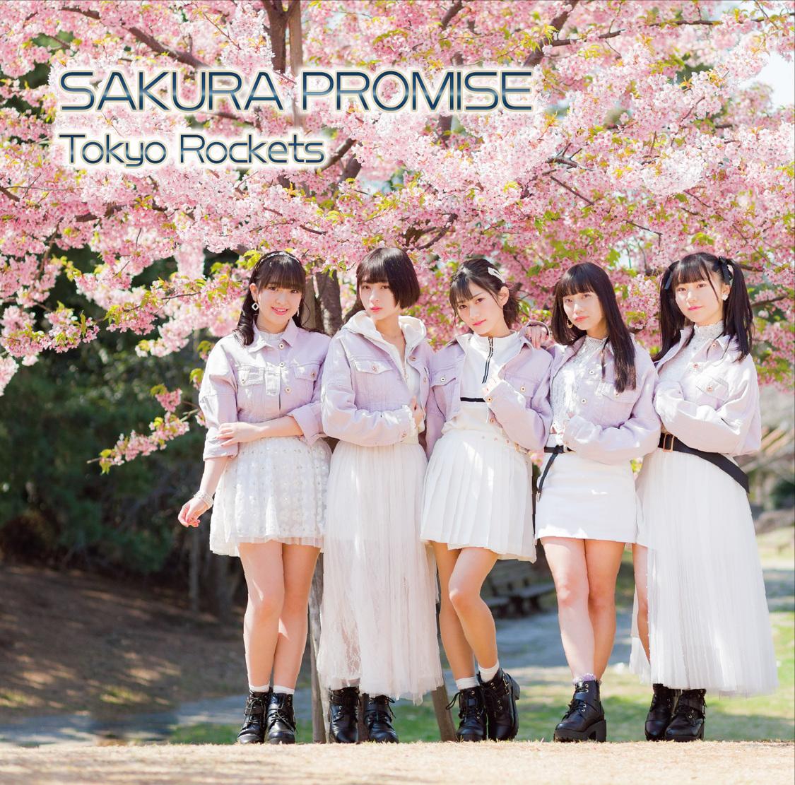 Tokyo Rockets、桜をテーマにしたニューシングル決定!