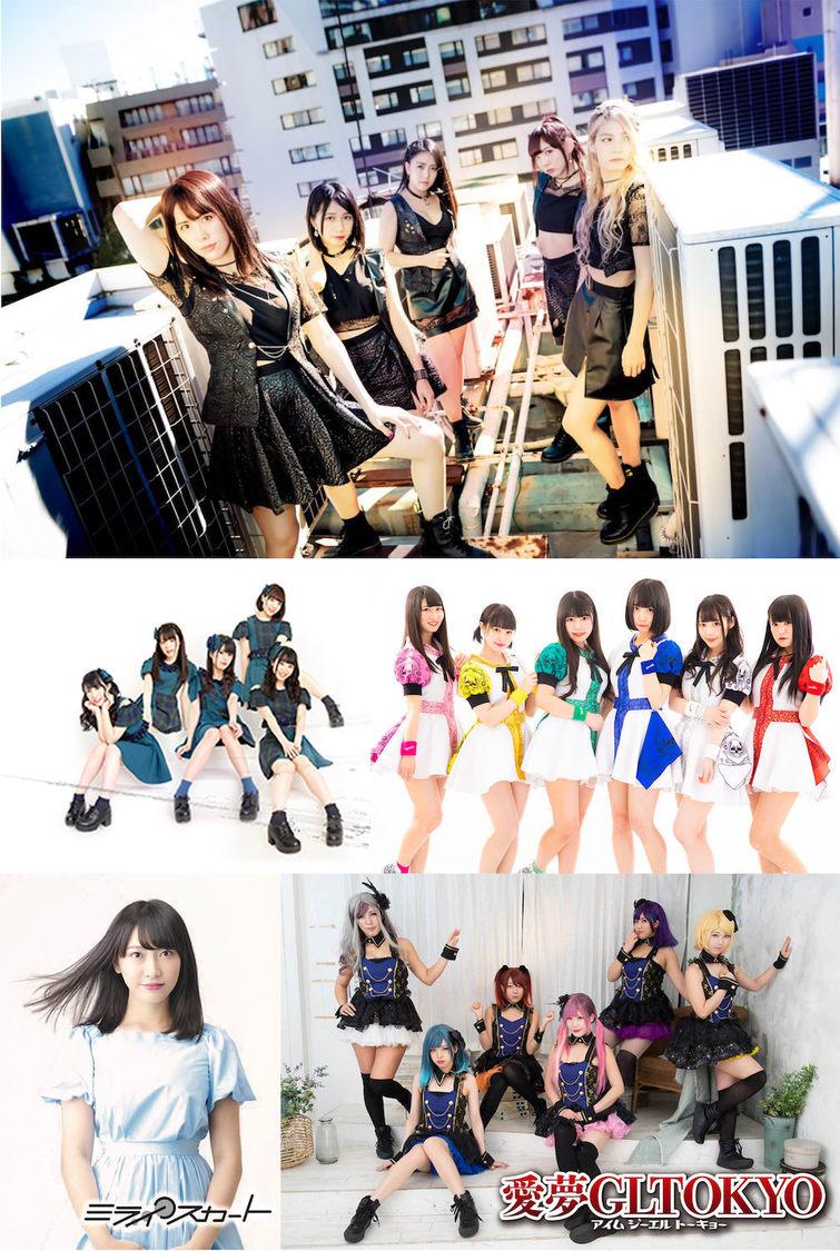 アイドルイベント<感謝還元祭>開催決定+CANDY GO!GO!、d-girls、COLOR'z、ミライスカート、愛夢GLTOKYOら出演