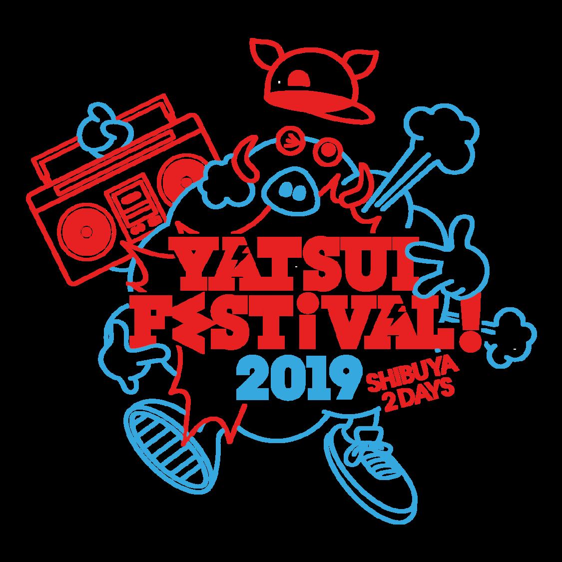 <YATSUI FESTIVAL!2019>第5弾に天晴れ!原宿、ギャンパレ、オサカナ、眉村ちあきら62組発表!