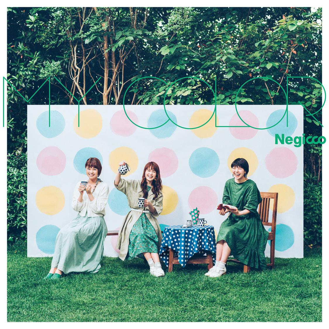 Negicco、『MY COLOR』アナログ盤リリース決定!