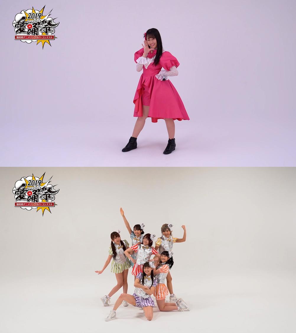 <愛踊祭2019>、ももクロ佐々木彩夏&i☆Risによる課題曲振付映像を公開!