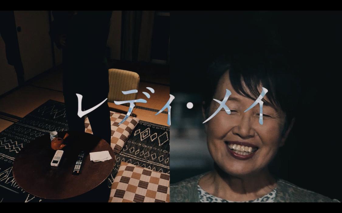 ももクロ、5th ALをCD発売2週間後からストリーミング配信決定!MV企画はGLIM SPANKY提供「レディ・メイ」公開