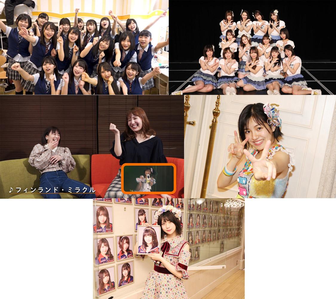 SKE48、未公開&初出し映像5作品をdTVにて独占配信決定!