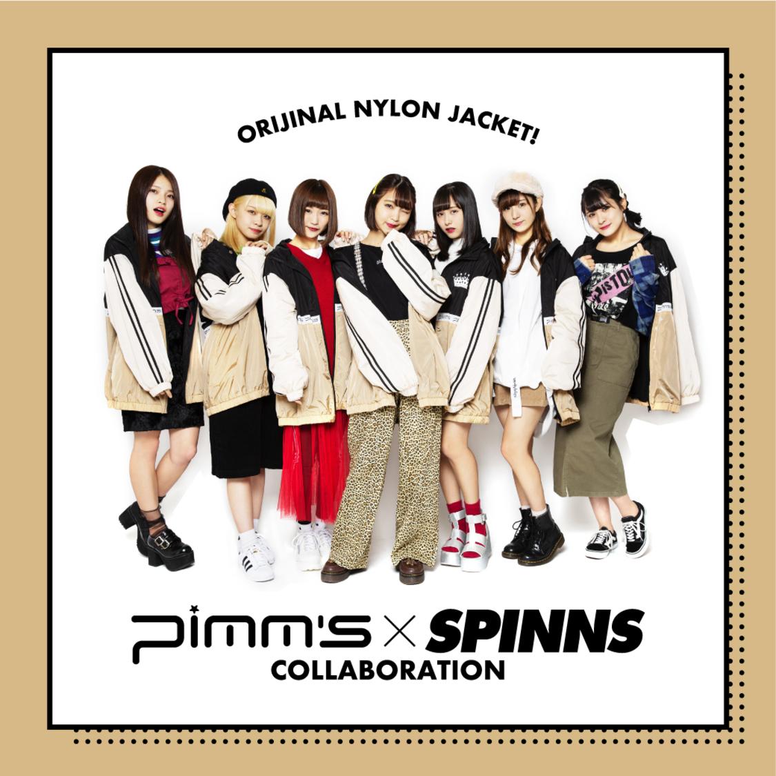 Pimm's、アパレルブランドSPINNSとのコラボ決定