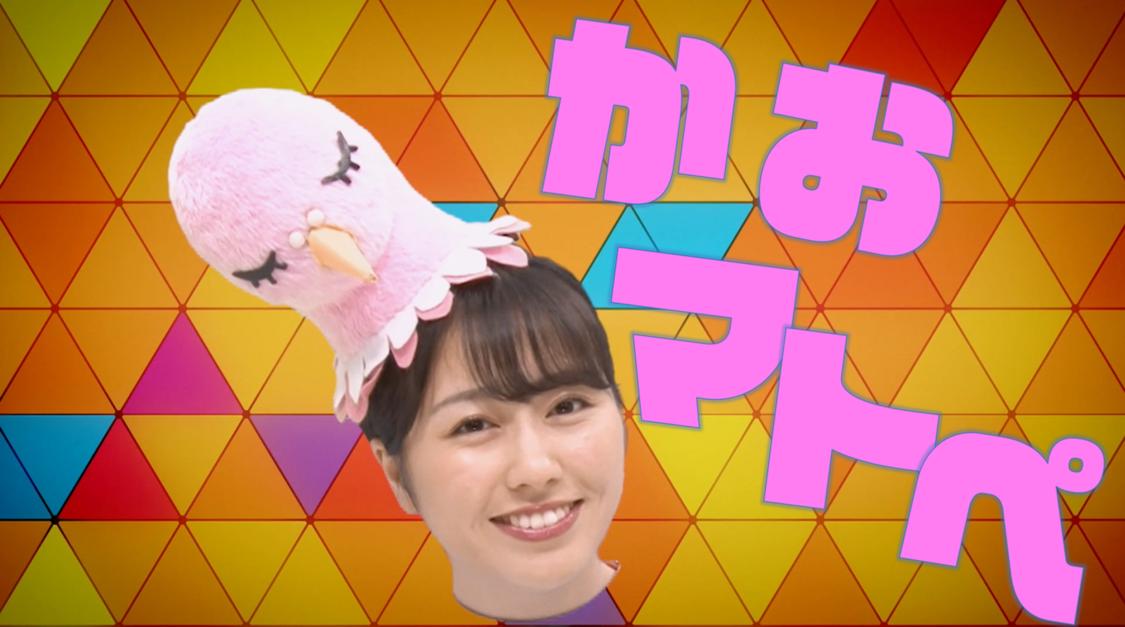 ももくろちゃんZ ぽっぽーあーりん誕生日記念! オノマトペを顔だけで表現する「かおマトペ」動画公開