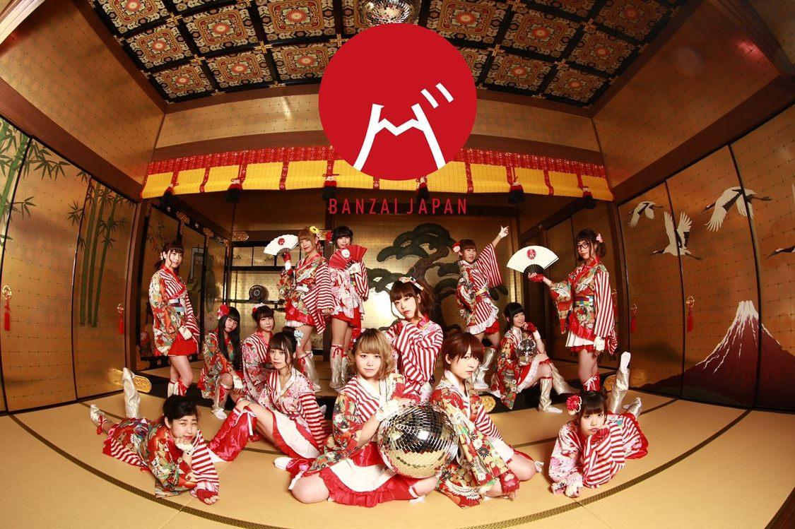 BANZAI JAPAN、メンバーがカラフルな着物で可憐に踊る「十人十色」MV解禁