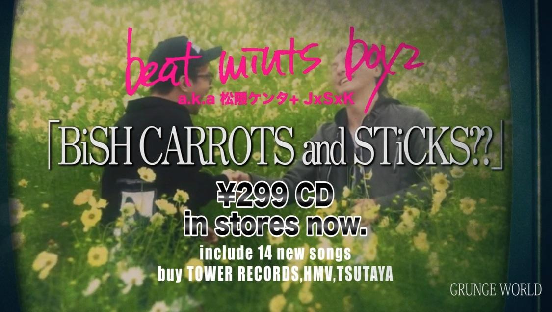 BiSH、緊急発売の299円CDは松隈ケンタ&渡辺淳之介が歌うFAKE盤!BiSHが歌う3rd ALは24時より配信開始