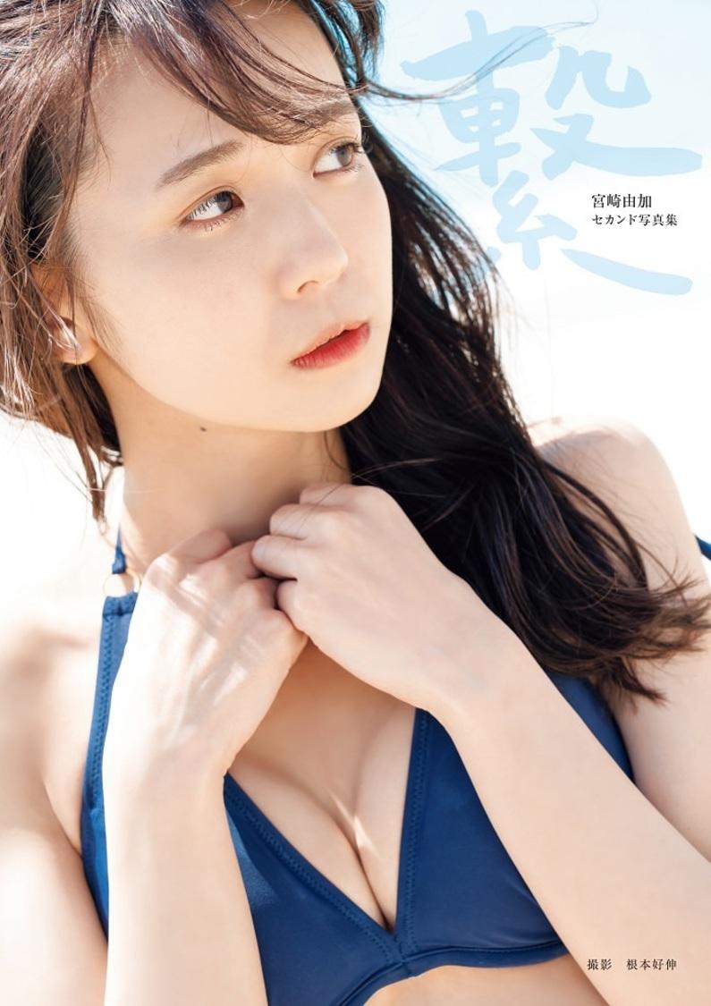 Juice=Juice 宮崎由加の2nd写真集、書泉「女性タレント写真集ランキング」1位獲得!