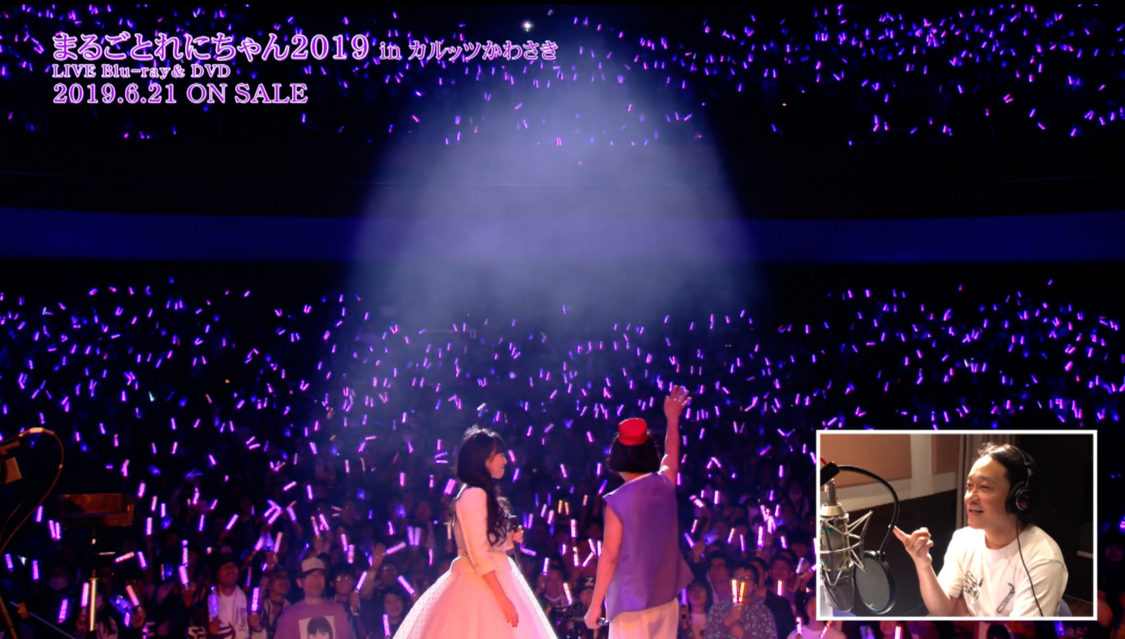 ももクロ 高城れに、永野とのデュエット曲を永野本人が振り返るコメンタリー映像公開!