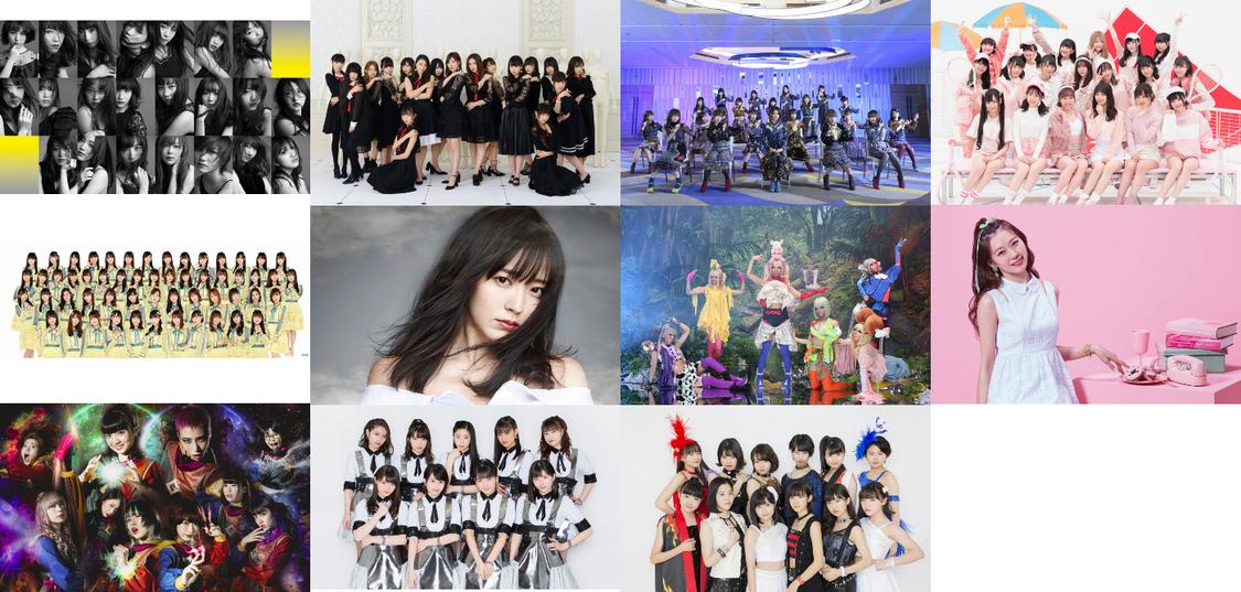 <テレ朝夏祭り>第2弾発表にAKB48、SKE48、HKT48、鈴木愛理、でんぱ組.inc、渡辺美優紀、ギャンパレ、つばき&BEYOOOOONDS