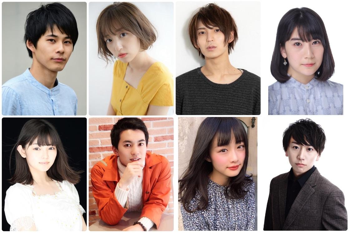 ふわふわ 平塚日菜、晩餐ヒロックス8thStage<昔々ルーツ>で舞台初出演決定!