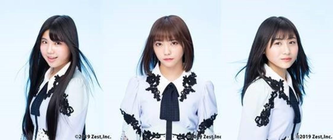 SKE48 北川愛乃&仲村和泉&青海ひな乃、女子高校生3人組として『名古屋行き最終列車』特別版への出演決定!