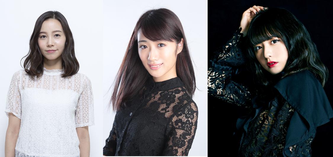 藤田奈那(元AKB48)&林田真尋(フェアリーズ)&君島光輝(元palet)、舞台<Get Back!!>出演決定!