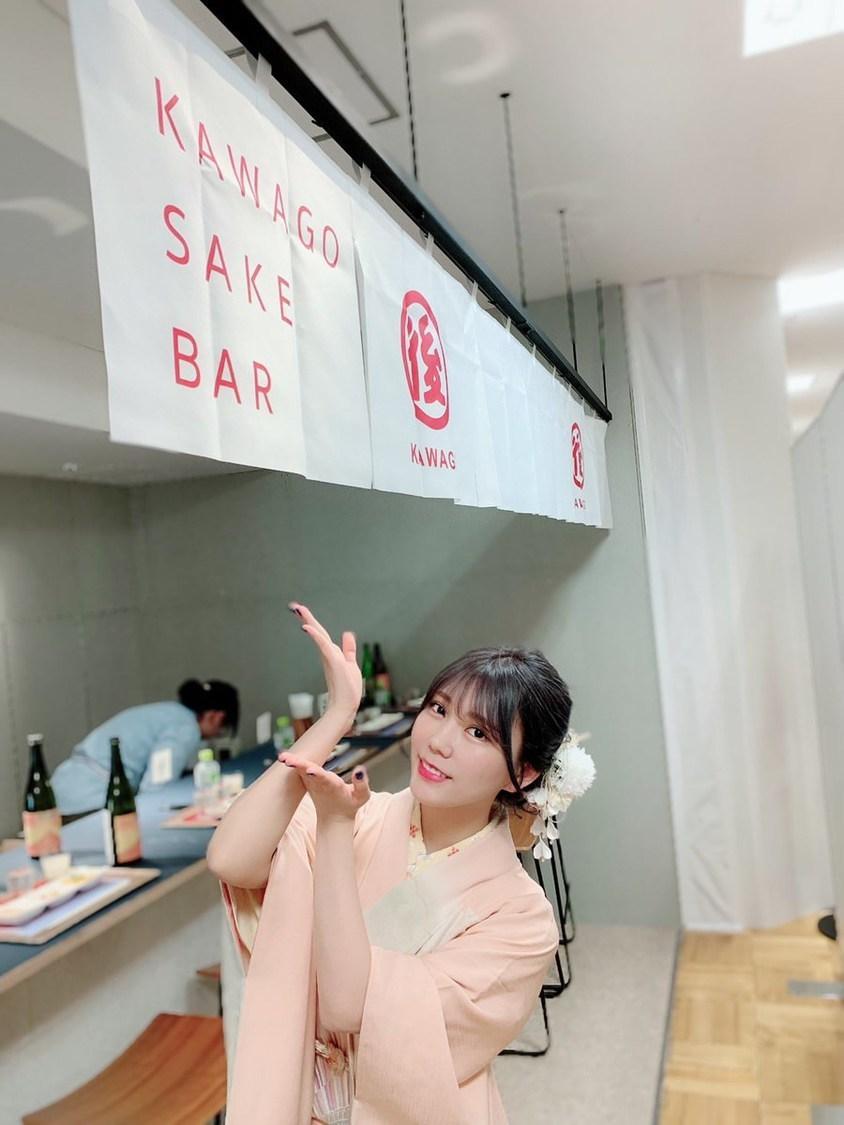 元・乃木坂46 川後陽菜、プロデュース日本酒第2弾発売+発売記念イベント開催決定!