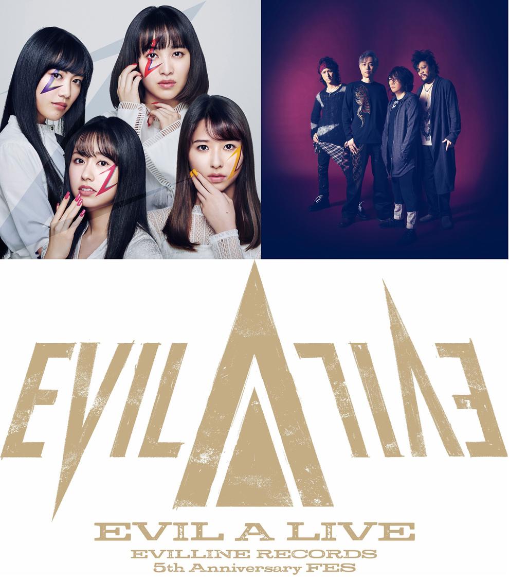 <EVIL LINE RECORDS主催レーベルフェス>、特撮×ももクロコラボ新曲が先行配信スタート!