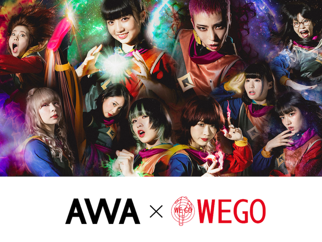 GANG PARADE、AWA × WEGOコラボビジュアル展開の第5弾アーティストに決定!