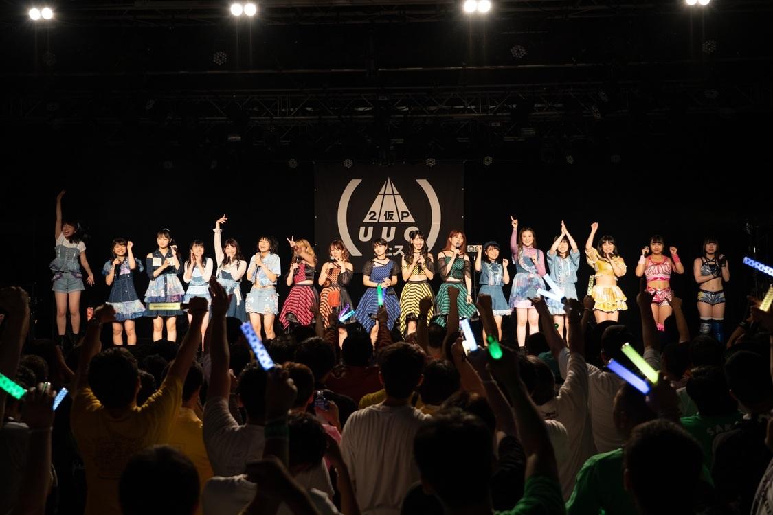 【イベントレポート】<アプガ(フェス)>開催。アプガグループ3組がハイボルテージに共演!