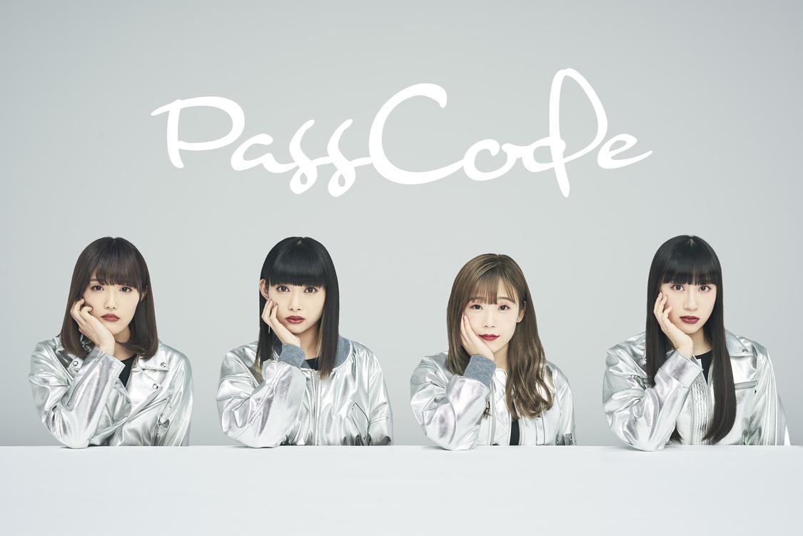 PassCode、ライブDVD&BDトレーラー&「DIVE INTO THE LIGHT」「一か八か」ライブ映像公開!