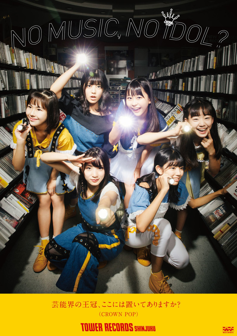 CROWN POP「NO MUSIC, NO IDOL?」ポスター