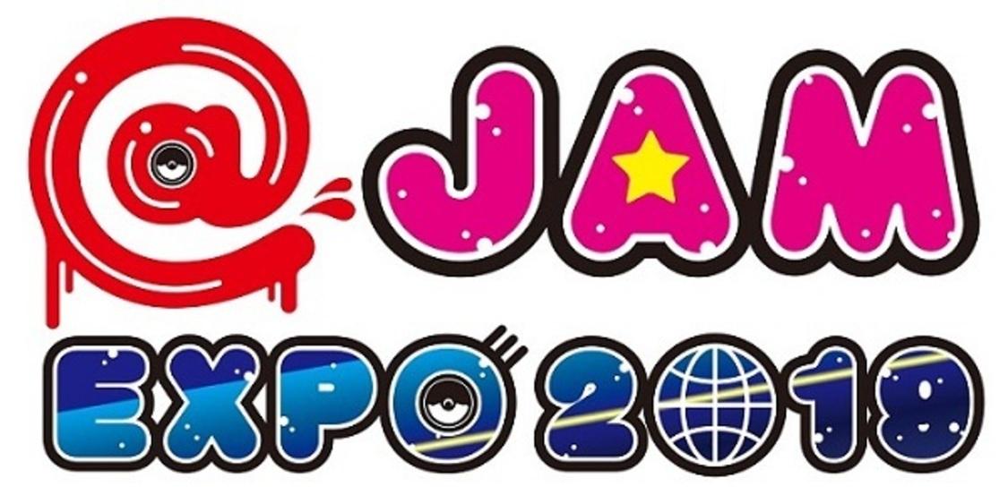 <@JAM EXPO 2019>橋元総合P×古川未鈴対談、高見奈央・森詩織プレイリストが公開!