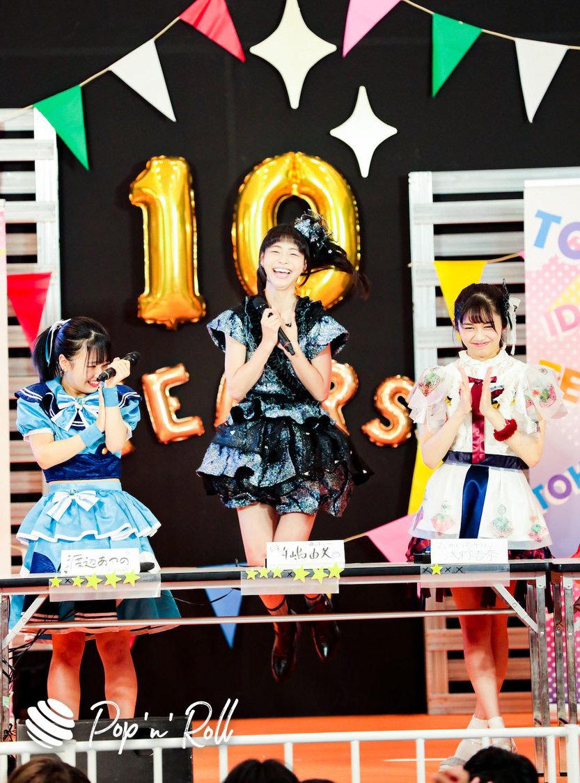 【TIFフォトレポート】アイドルクイズ王決定戦2019、寺嶋由芙が2連覇