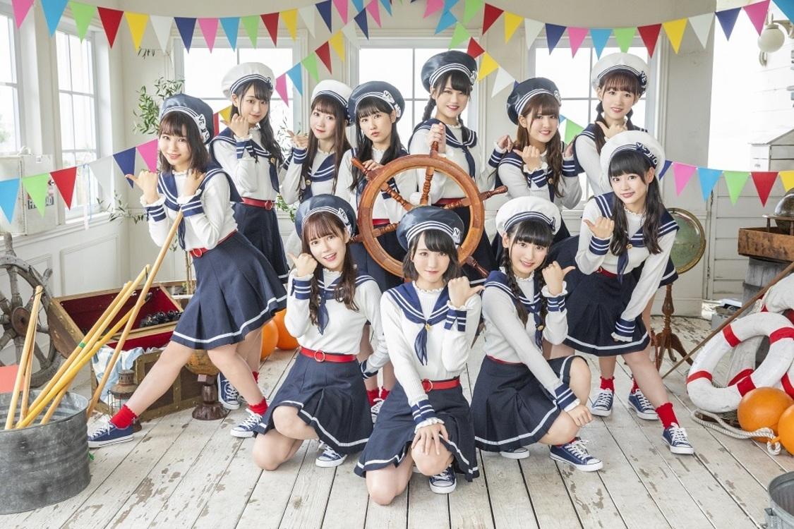 =LOVE、「今、この船に乗れ!」MV解禁。本日のリリベで、振付担当 HKT48本村碧唯が激励!