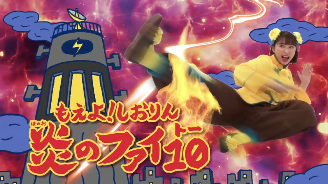ももくろちゃんZ、たんぽぽしおりん(玉井詩織)が10秒でミッションにチャレンジする新コーナー動画公開!
