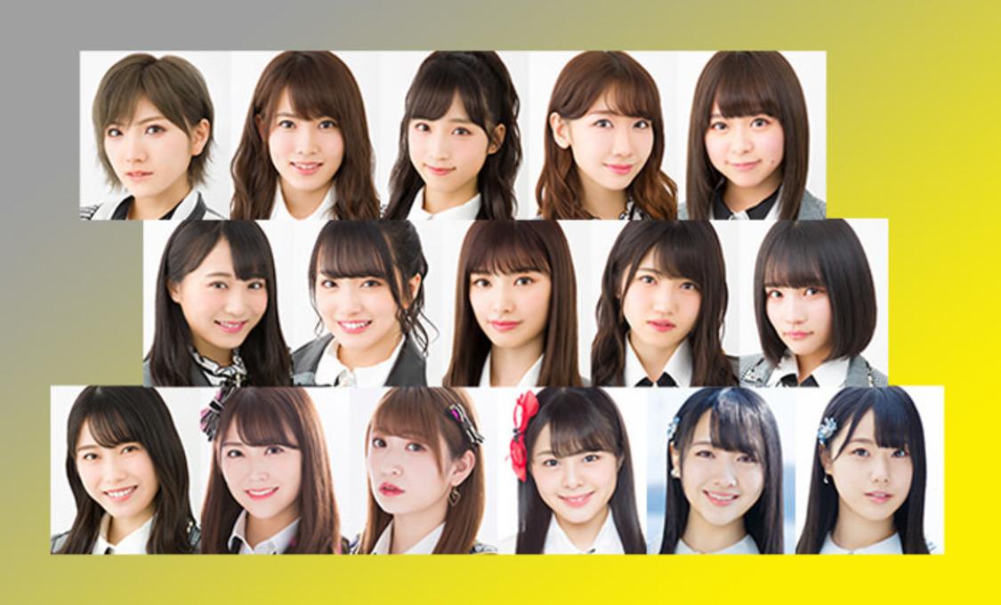 AKB48、<イノフェス2019>選抜メンバー発表! 全編テクノロジー演出をしたエンタテインメントショーを披露