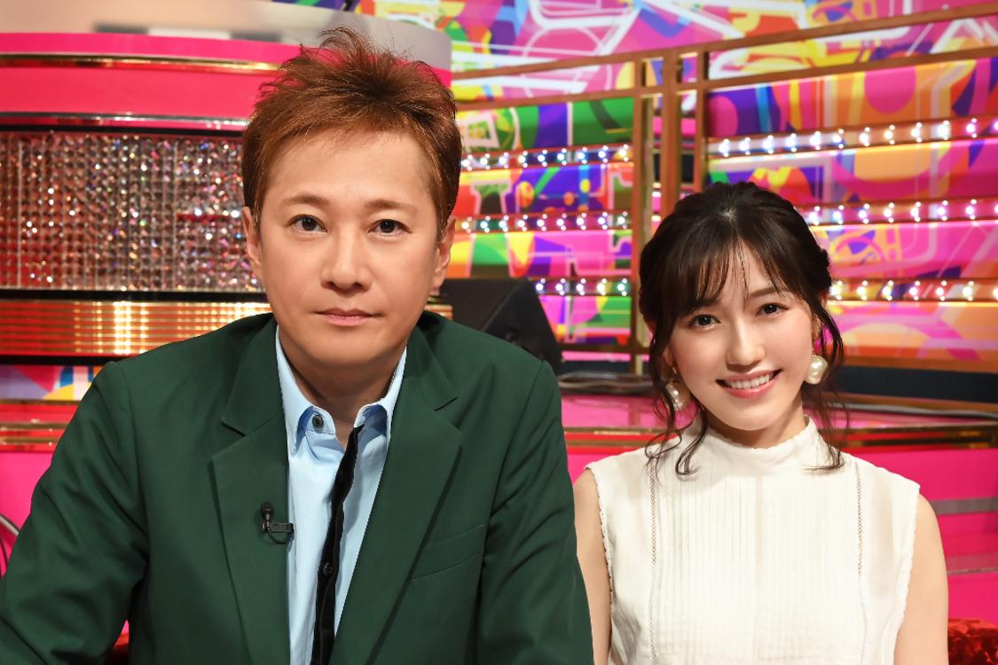 渡辺麻友、中居正広と名コンビでお届け。 『UTAGE !』出演者に岡田奈々、IZ*ONEメンバーら初登場!