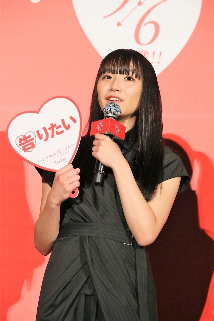 浅川梨奈、主演映画完成披露イベントで「男女の駆け引きとか待っていられないんです」