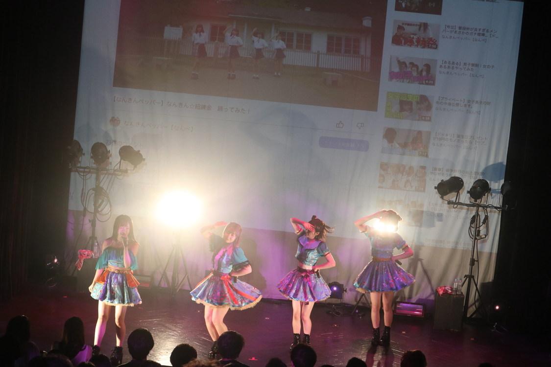 なんきんペッパー、2ndワンマンでゆゆうた提供の新曲初披露+Mt.RAINIER HALLでの単独公演決定!