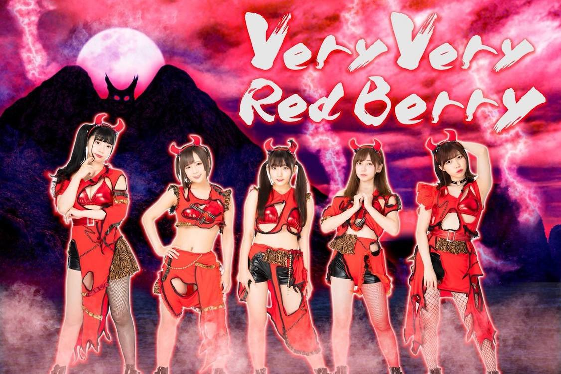 Very Very Red Berry、赤鬼ビキニ姿でメンバーが出演する「NEED MORE RED〜episode of momo〜」MV解禁!