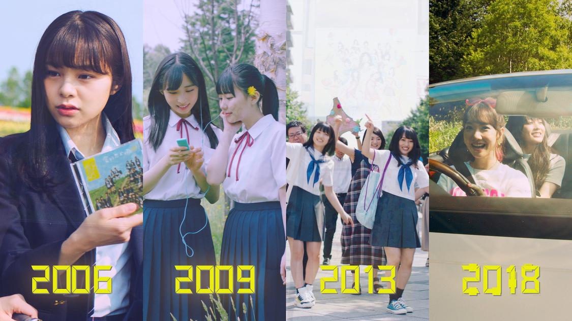AKB48、グループの歴史を散りばめた新SG「サステナブル」MV公開!「激エモな内容が詰まったMVです」