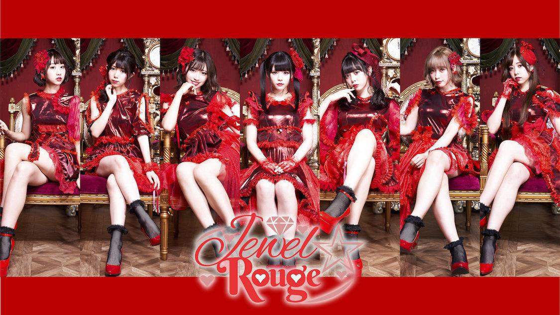 Jewel☆Rouge、女の子の淡い恋心を歌った1st SG「スターマイン」MV解禁!