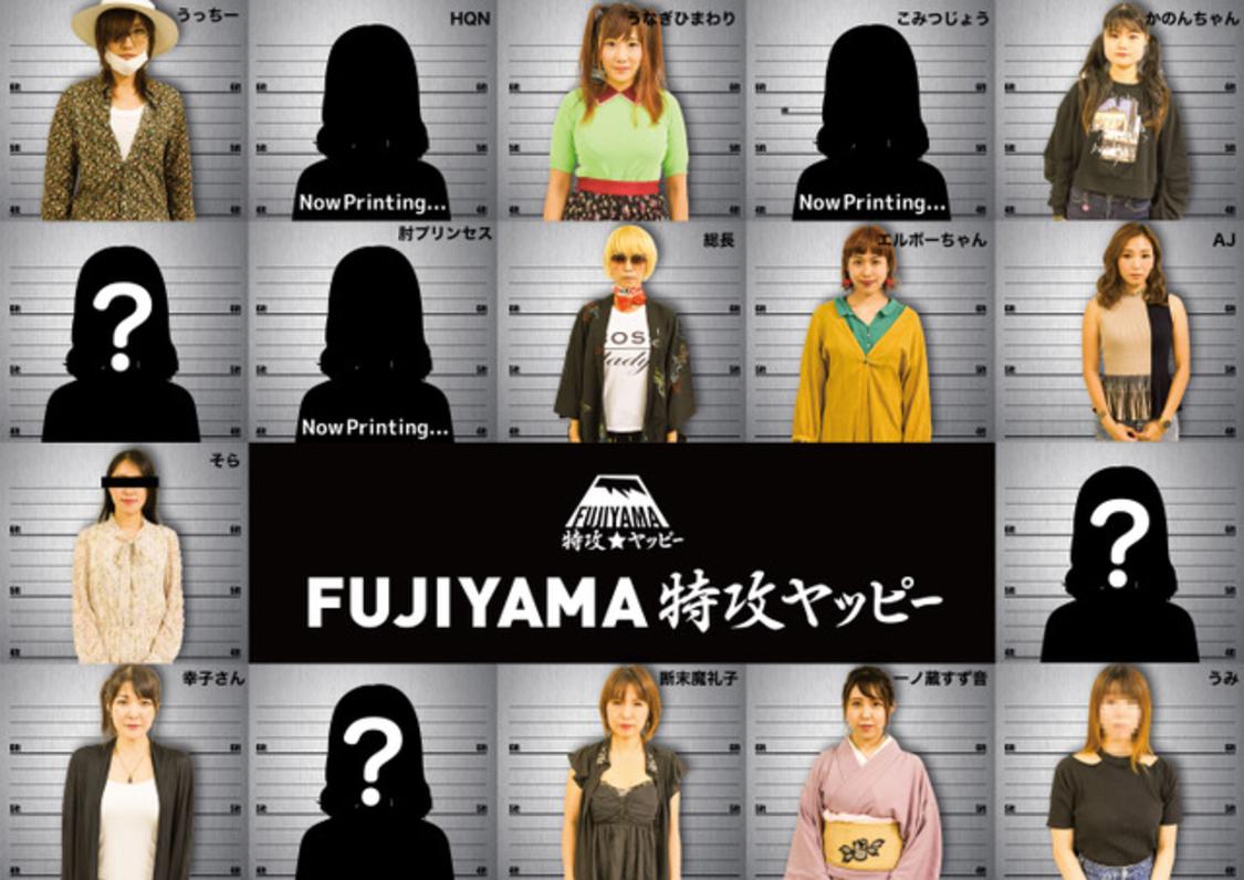 FUJIYAMA特攻ヤッピー、10月ワンマンを発表。新メンバー加入でパワーアップ