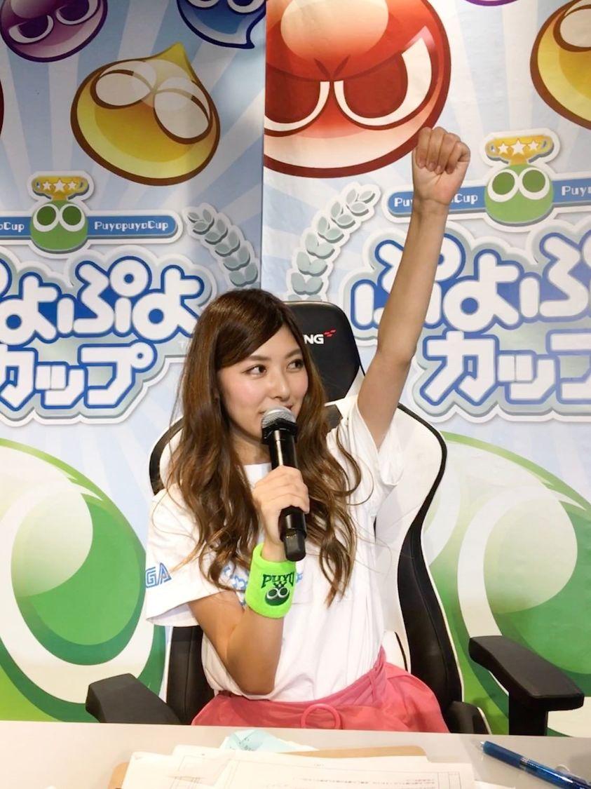 橘ゆりか、e-スポーツ大会<ぷよぷよカップ>を司会として盛り上げる!「すごく熱のある大会でした」