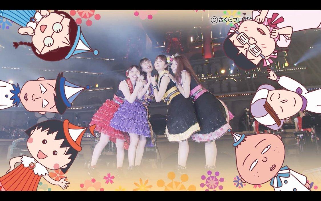 ももクロ、ちびまる子ちゃんコラボソング「ありがとうのうた」ライブ映像公開!