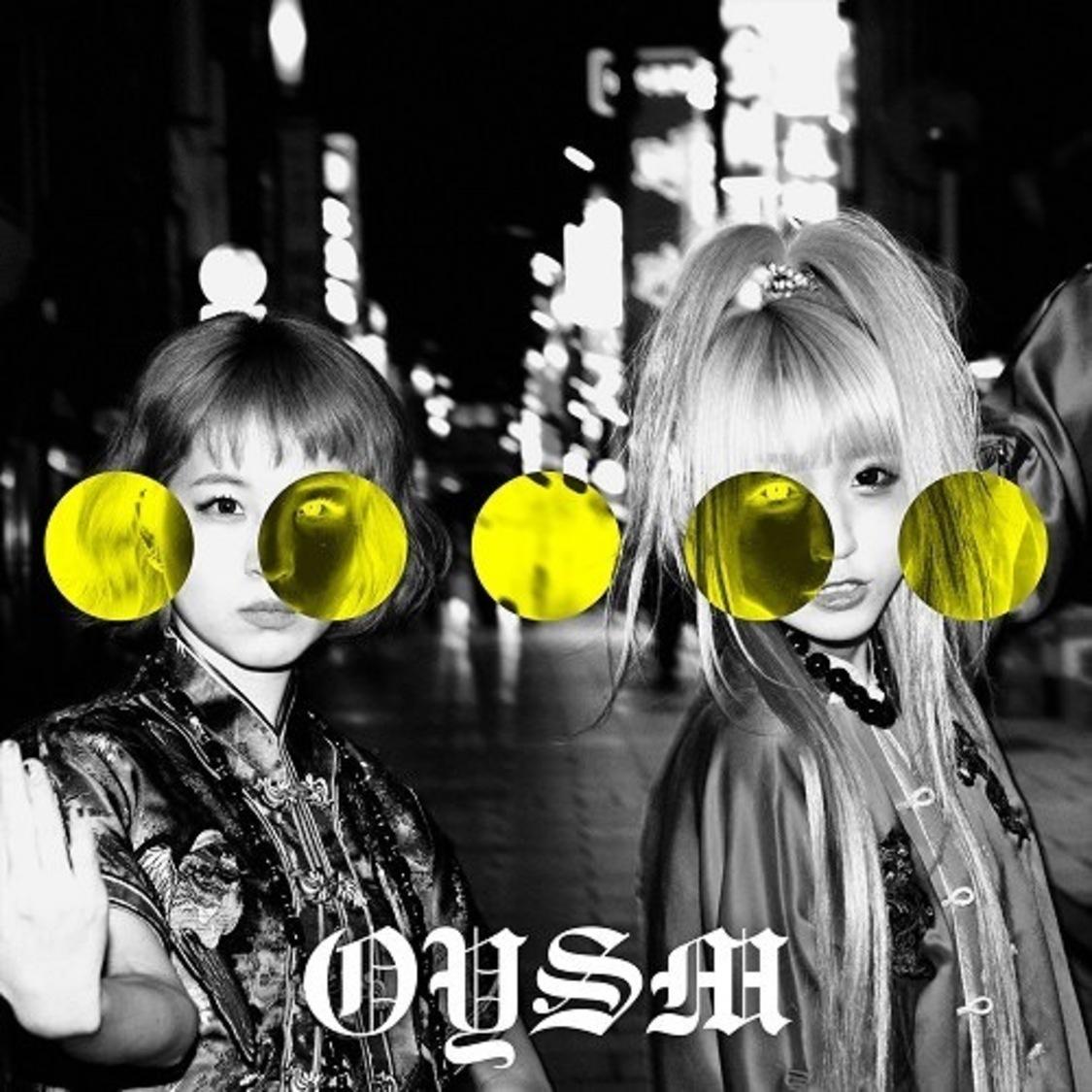 おやすみホログラム、EYヨやサクライケンタらが参加したリミックスアルバム『.....』LP盤リリース決定!