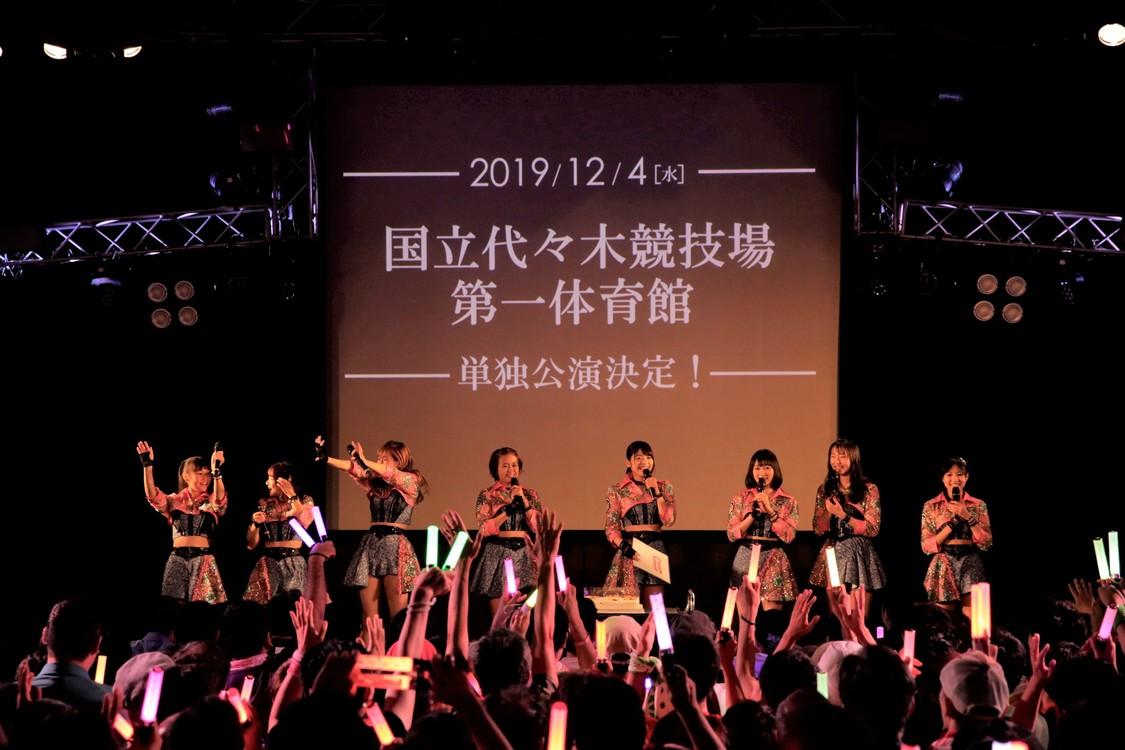 Juice=Juice[ライブレポート]初の代々木第一体育館ワンマンへ!メジャー6周年記念日に発表