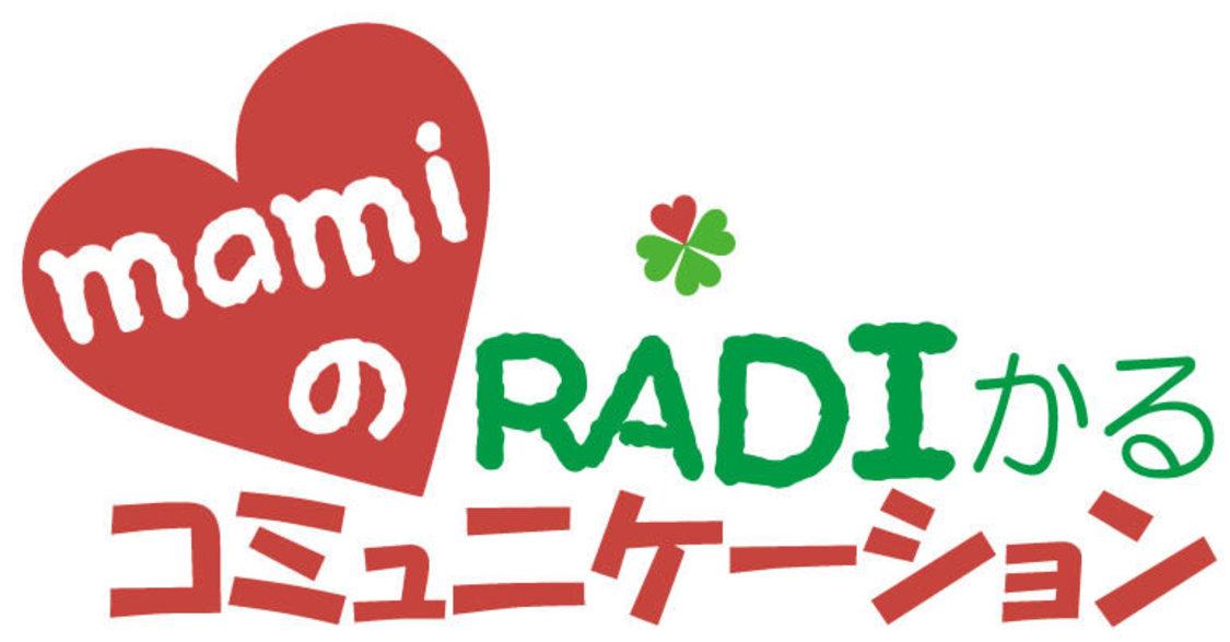 SKE48、でんぱ組、つばきファクトリー、和田彩花ら出演<東海ラジオ大感謝祭2019>開催!