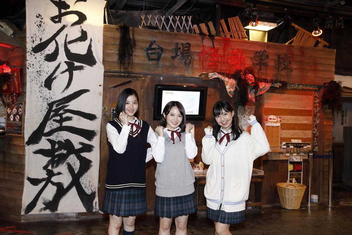 『ハロプロ!TOKYO散歩』に森戸知沙希、一岡伶奈、島倉りか登場!レトロゲー&お化け屋敷を体験